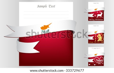 Cyprus 's greeting card in big 3 festivals and their template vectors in eps10 - stock vector
