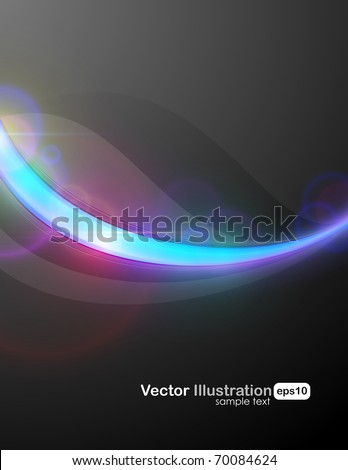 Dark luxury background with bright element to attract attention to your message. EPS10, RGB gammut, fully editable vector illustration. - stock vector