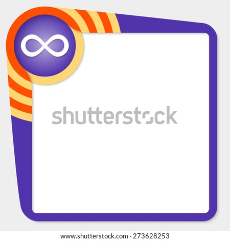 Dark purple box for your text and infinity symbol - stock vector