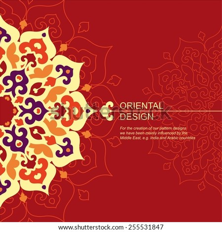 Decorative background with ornamental element in oriental style. Islam, Arabic, Asian motifs - stock vector
