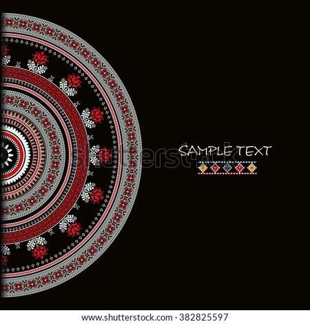Decorative background with traditional Romanian ornament and place for text.  - stock vector