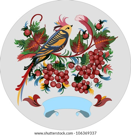 Decorative bird sitting on a branch with red berries - stock vector