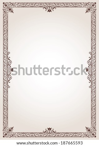 Decorative border frame background vector - stock vector