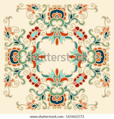 Decorative composition - stock vector
