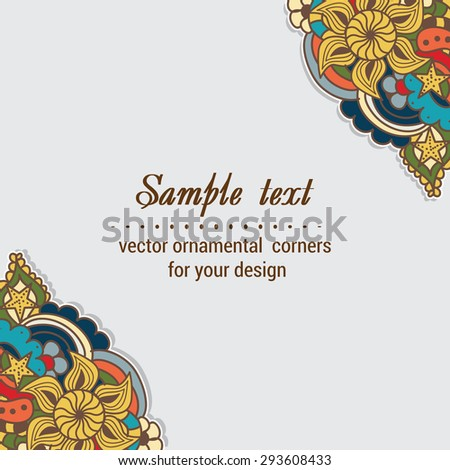 Decorative corners element made of colorful abstract elements for web design. - stock vector