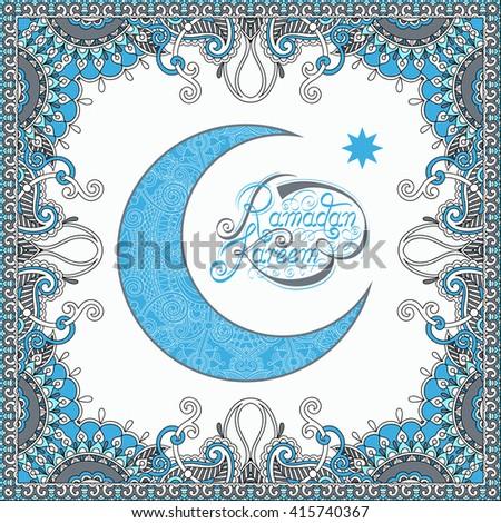 decorative design for holy month of muslim community festival Ramadan Kareem, invitation card, vector illustration - stock vector
