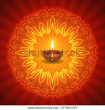 Decorative Diwali Lamp with Ornament (EPS10 Vector) - stock vector