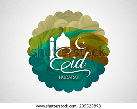 Decorative Eid mubarak background design with colorful circular frame. vector illustration - stock vector