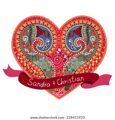 Decorative element in ethnic style. Vector heart - stock vector