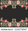 decorative floral border - stock vector