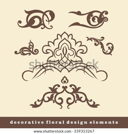 decorative floral design elements - stock vector