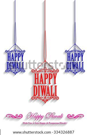 Decorative Happy Diwali Stylish Kandil Design - stock vector