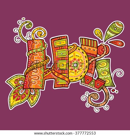 decorative holi lettering. vector traced sketch of ornate Holi colorful lettering for greeting card - stock vector