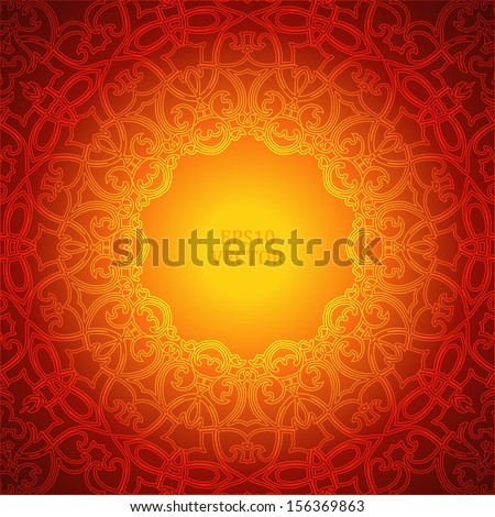 Decorative Mandala Design (EPS10 Vector) - stock vector