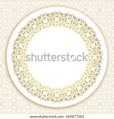 Decorative ornate frame in Victorian style. Element for design and place for text. Ornamental round border for wedding invitations and greeting cards.Vector illustration - stock vector