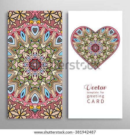 Decorative ornate heart and seamless geometric floral pattern with repeating texture. Vector template for Wedding, Bridal, Valentine's day, greeting cards or Birthday Invitations.  - stock vector