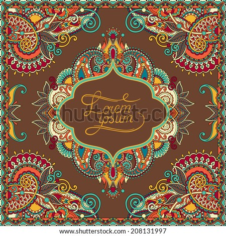decorative pattern of ukrainian ethnic carpet design with place for your text, abstract tribal frame border, vector illustration - stock vector