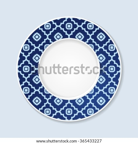 Decorative plate with abstract ornament. - stock vector