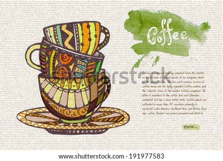 decorative sketch of cup of coffee - stock vector