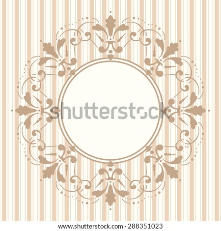 Decorative vintage frame. Vector illustration. - stock vector