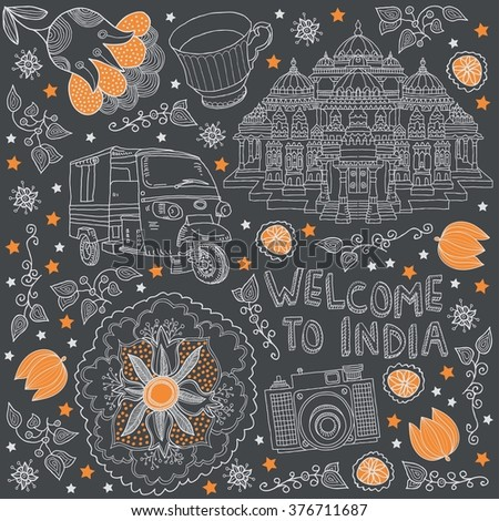 Delhi. India.  - stock vector