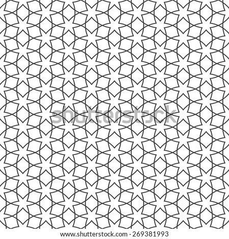 Delicate seamless pattern with stars - arabic style. Vector background - stock vector