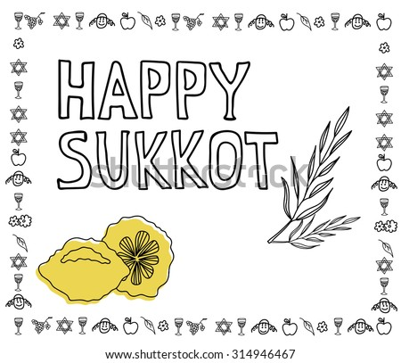 Design of greeting card for Jewish traditional holiday Sukkot. Hand drawn doodle illustration include symbols of Sukkot holiday - etrog and lulav. Decorated with Jewish  pattern and Israel flag - stock vector