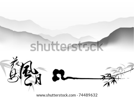 Design of the Chinese ink painting. - stock vector