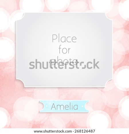 Design page template for the album. Frame for photo on pink watercolor with bokeh background - stock vector
