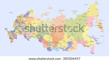 Detailed map of Russia, with cities, regions, islands, lakes and railways  - stock vector