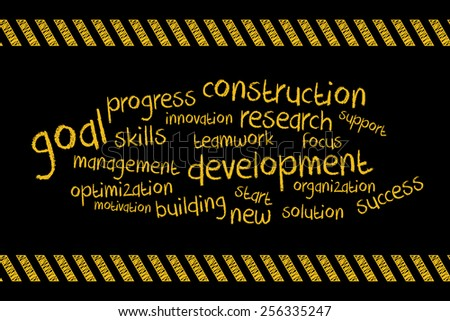 Development and innovation word cloud. Business concept on black background. - stock vector