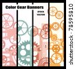 Different color options for banners with gears - stock vector