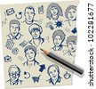 Doodles and pen on the part of paper The part of paper with hand-drawn unrecognizable peoples and business icons and pen. Vector illustration. - stock vector