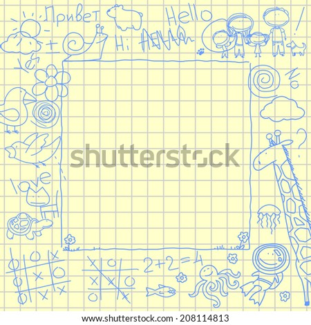 Doodles frame - stock vector