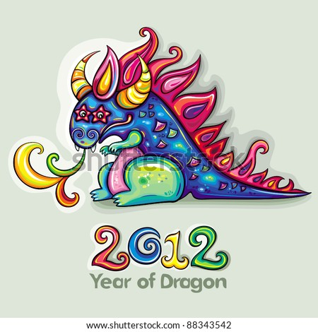 dragon greeting card. Oriental  New Year theme: Cute, fabulous, magical, blue and funny dragon, spinning rainbow magic fire.  Star eyes. Merry Christmas and Happy new year! - stock vector