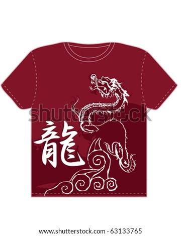 Dragon T-Shirt - stock vector