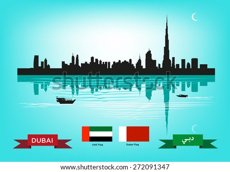 Dubai Skyline Silhouette with Reflection on Water Vector Illustration. Also Included are UAE and Dubai Flags with Arabic and English version of the country's name - stock vector