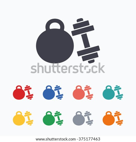 Dumbbell with kettlebell sign icon. Fitness sport symbol. Gym workout equipment. Colored flat icons on white background. - stock vector