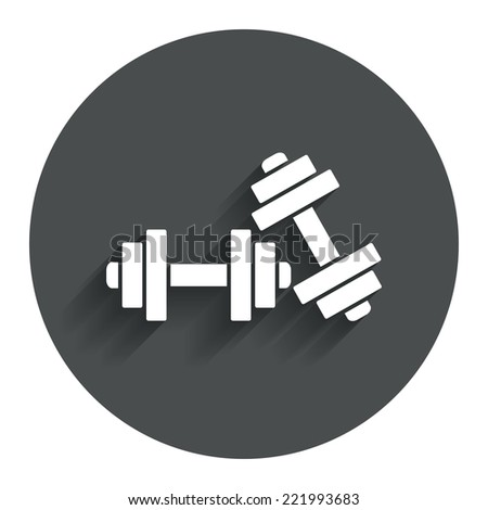 Dumbbell Icon Vector Dumbbells sign icon