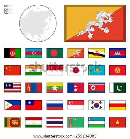 E-shop miniature flags. Asia - stock vector