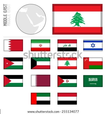E-shop miniature flags. Middle East  - stock vector