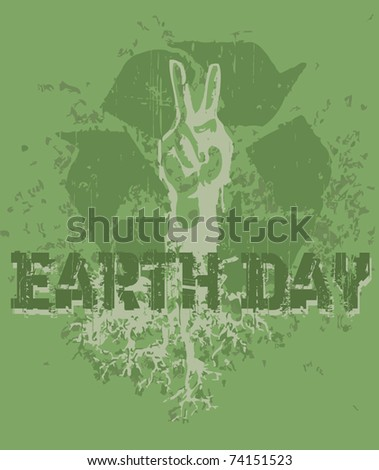 earth roots - stock vector