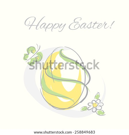 Easter decorative hand drawn egg with butterfly and  flower illustration - stock vector