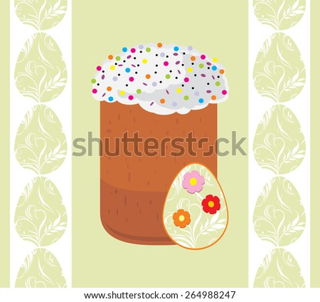 Easter decorative seamless background for wrapping. Vector - stock vector