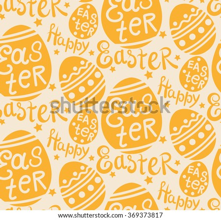 easter, easter egg, easter sunday, easter day, easter background, easter card, easter holiday, easter vector, easter egg vector, happy easter, text, happy easter sunday, easter art, yellow - stock vector