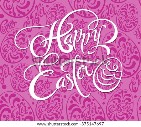 easter, easter egg, easter sunday, easter day, easter background, easter card, easter holiday, easter vector, happy easter, text, easter art, hand lettering, text, happy easter, pink, vector - stock vector