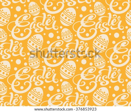 Easter / Easter Egg / Easter Sunday / Easter Day / Easter Background / Easter Card / Easter Holiday / Easter Vector / Easter Decoration / Happy Easter / Happy Easter Sunday / Easter Art / Yellow - stock vector