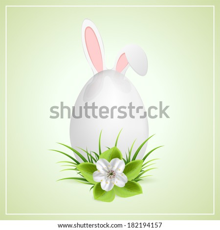 Easter egg with flower and bunny ears, illustration. - stock vector