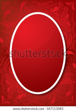 Easter Greeting Card with red egg and ornamental background Vector illustration for your spring happy holiday design - stock vector