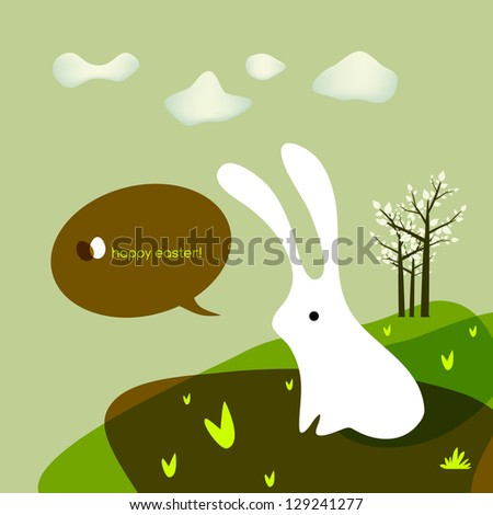 Easter holiday greeting card, cute easter bunny with egg. - stock vector
